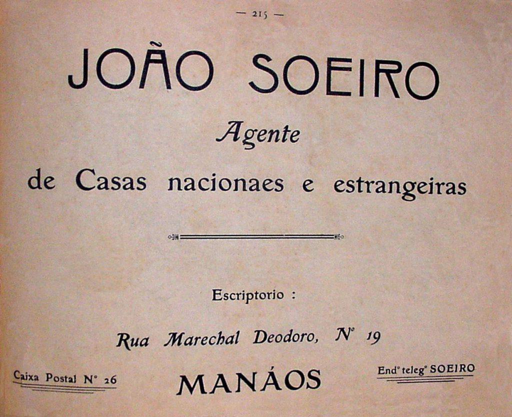 Propaganda do Comércio de João Soeiro