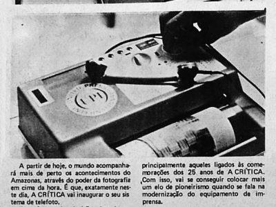 A Crítica inaugura Telefoto