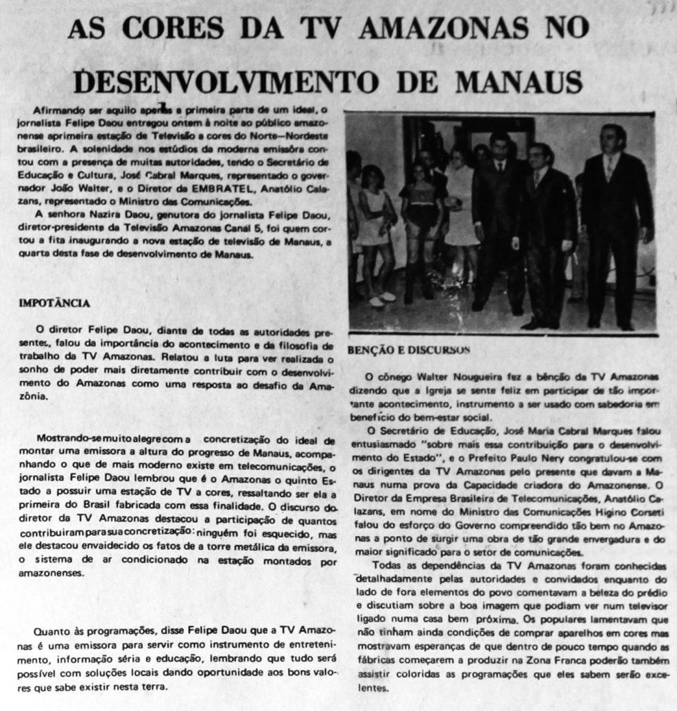 Inauguração da TV Amazonas