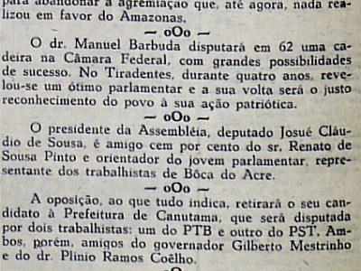 Simão Abinader Ingressará no Partido Rural Trabalhista
