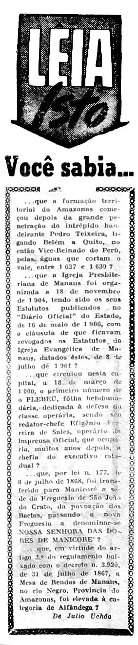 A Formação Territorial do Amazonas começou com Pedro Teixeira