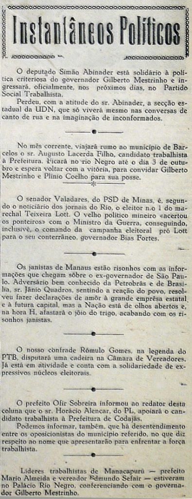 Deputado Simão Abinader Ingressa no PST
