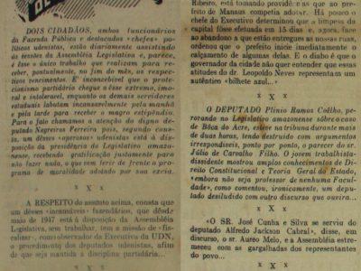 Incapacidade administrativa de Chaves Ribeiro