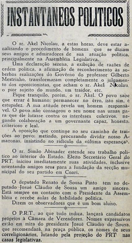 Renato Sousa Pinto Tem Amigo Sincero na Política