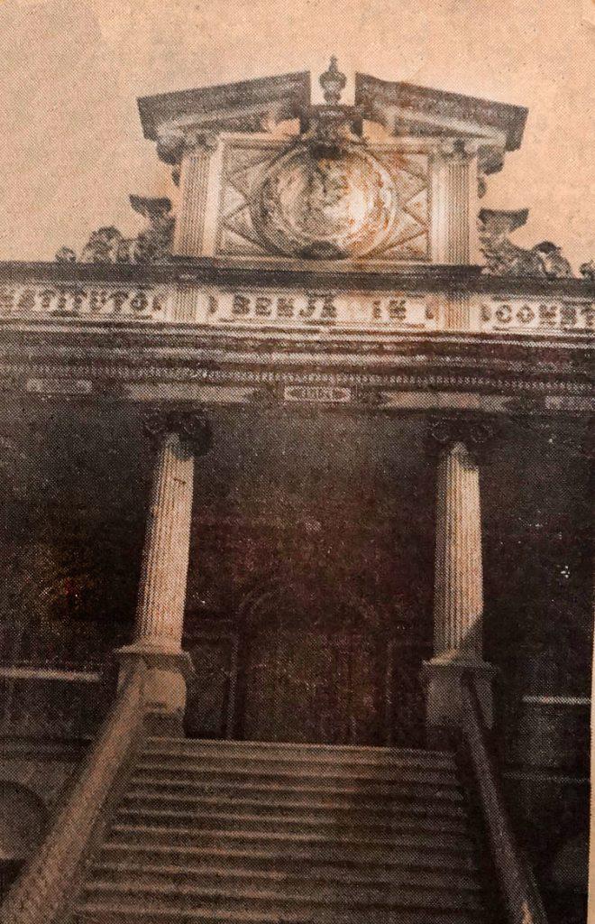 Entrada principal do Instituto Benjamin Constant