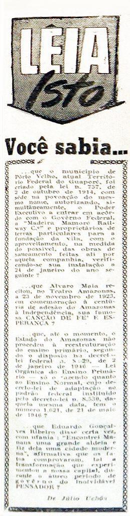 Álvaro Maia Recitou no Teatro Amazonas Canção Fé e Esperança