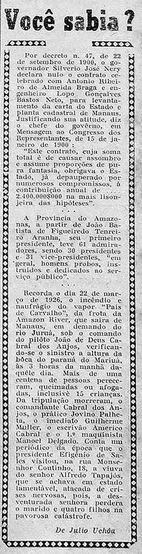 """Incêndio e Naufrágio do Navio a Vapor """"Pais de Carvalho"""""""