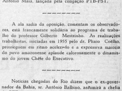 Isaac Sabbá Apoia Campanha de Orlando Marinho