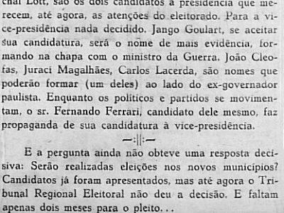 Haverá eleição nos novos municípios?