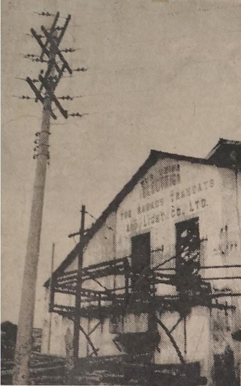 Pavilhões da antiga sub usina da Manaus Tramways