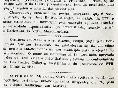 PSD Apresentará Candidato a Prefeitura de Maués