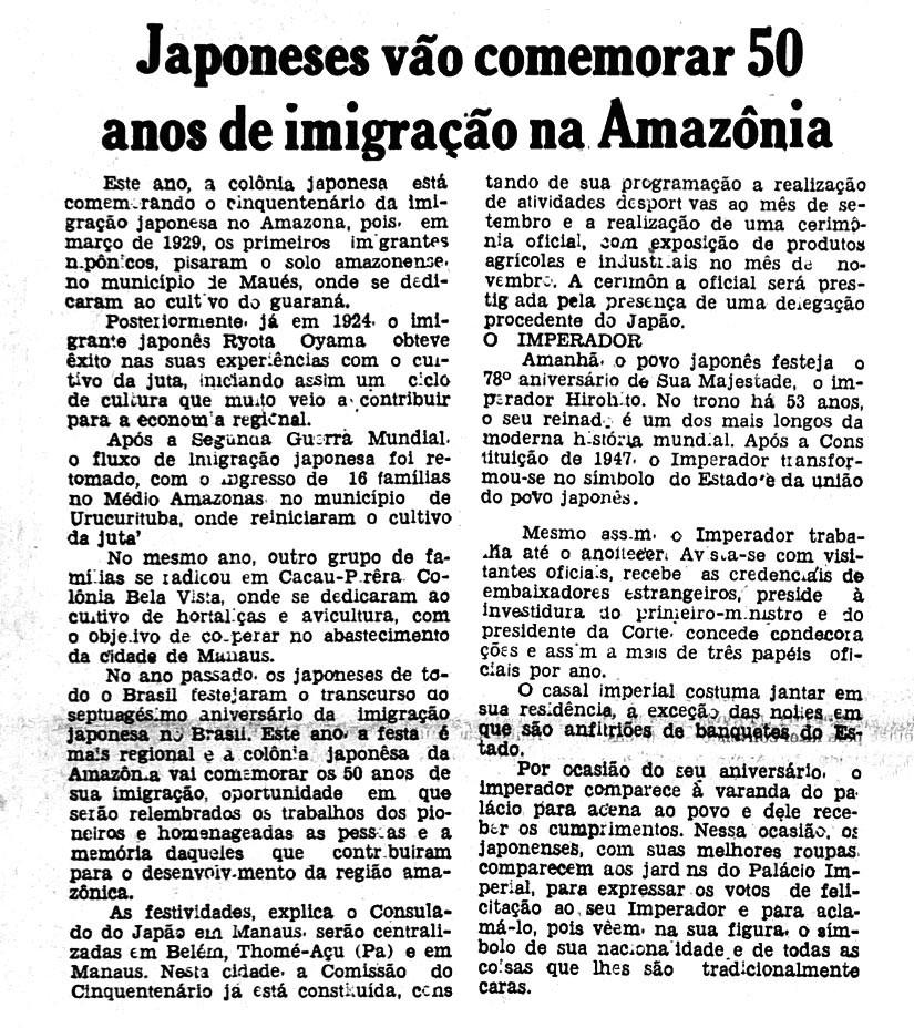 50 anos de imigração japonesa na Amazônia