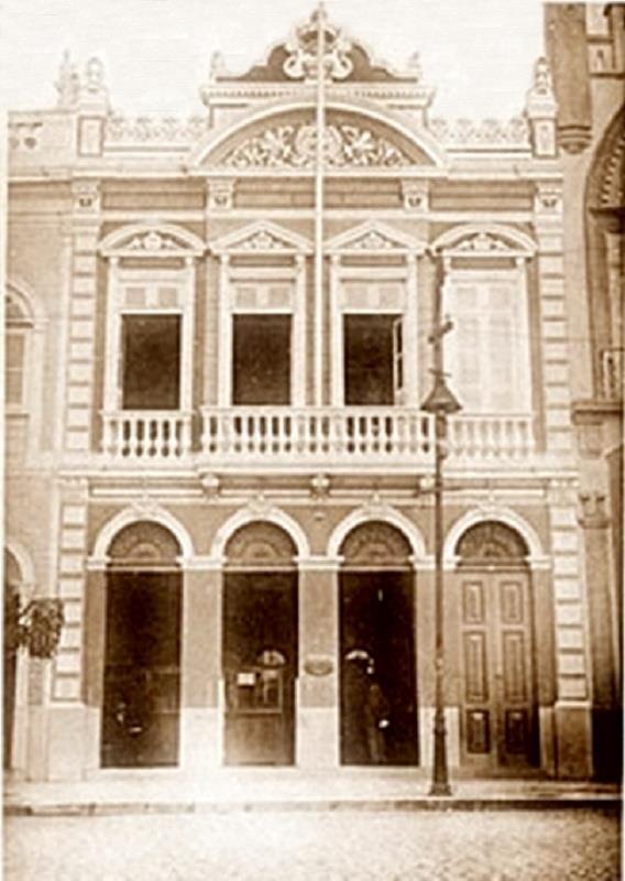 Durango Duarte - Agência do Banco do Brasil