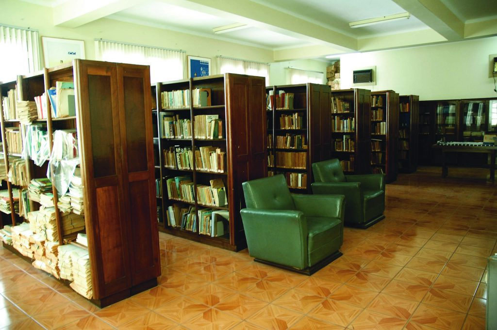 Biblioteca Cosme Ferreira Filho