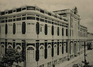 Biblioteca Pública do Estado do Amazonas - Instituto Durango Duarte