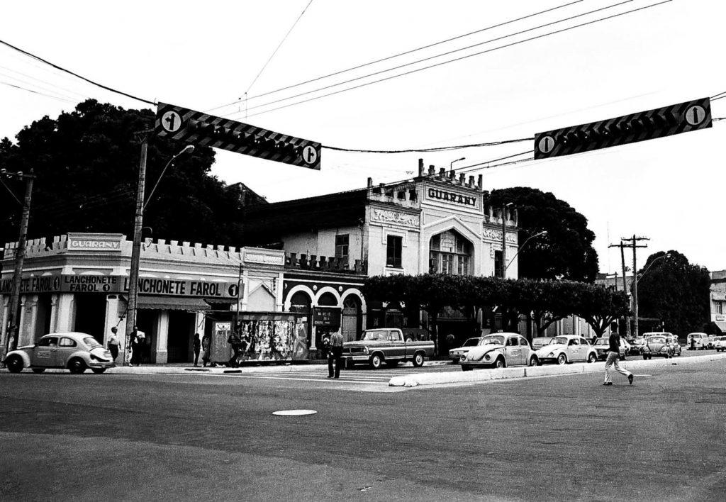 Fachada do Antigo Cine Guarany