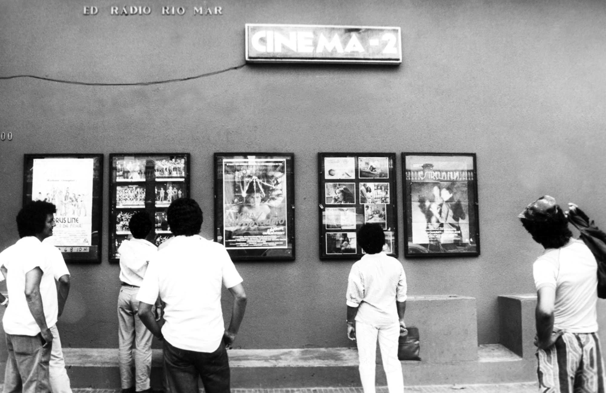 Detalhe da fachada do Cinema 2