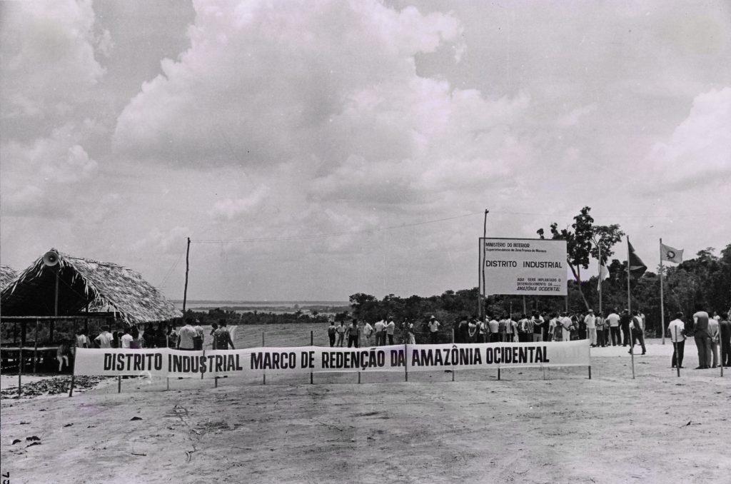 Foto da Faixa Distrito Industrial Marco de Redenção - IDD
