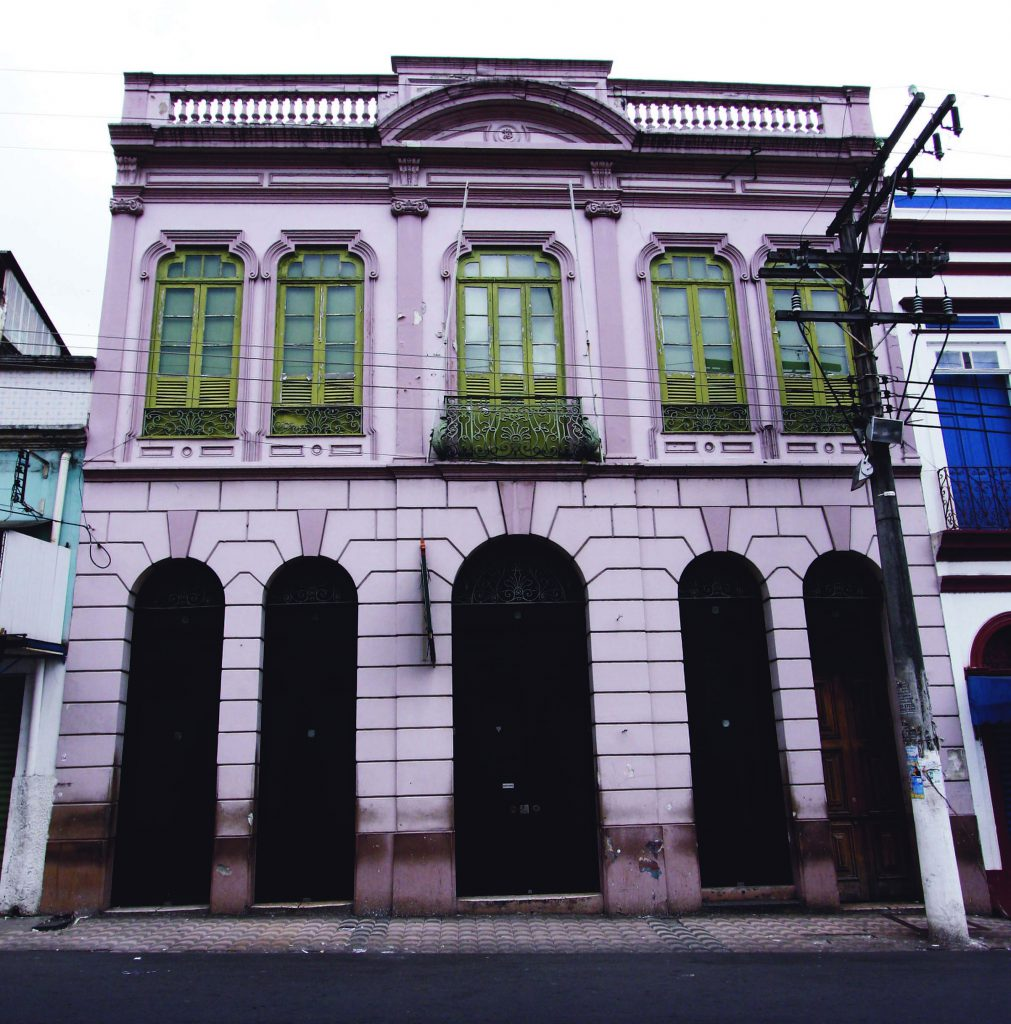 Biblioteca Padre Agostinho Caballero Martins