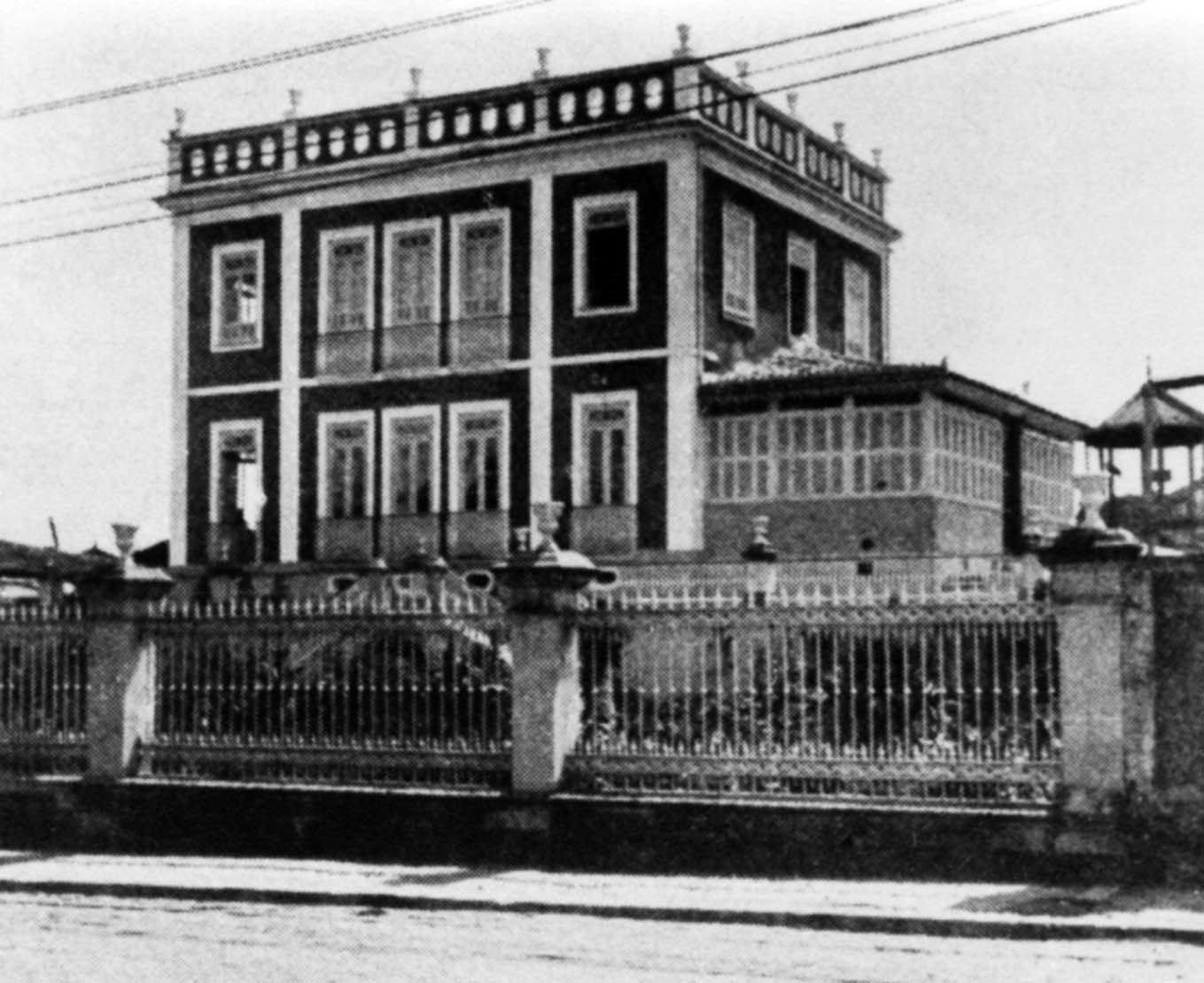 Anúncios de Antigos Hotéis da Cidade de Manaus