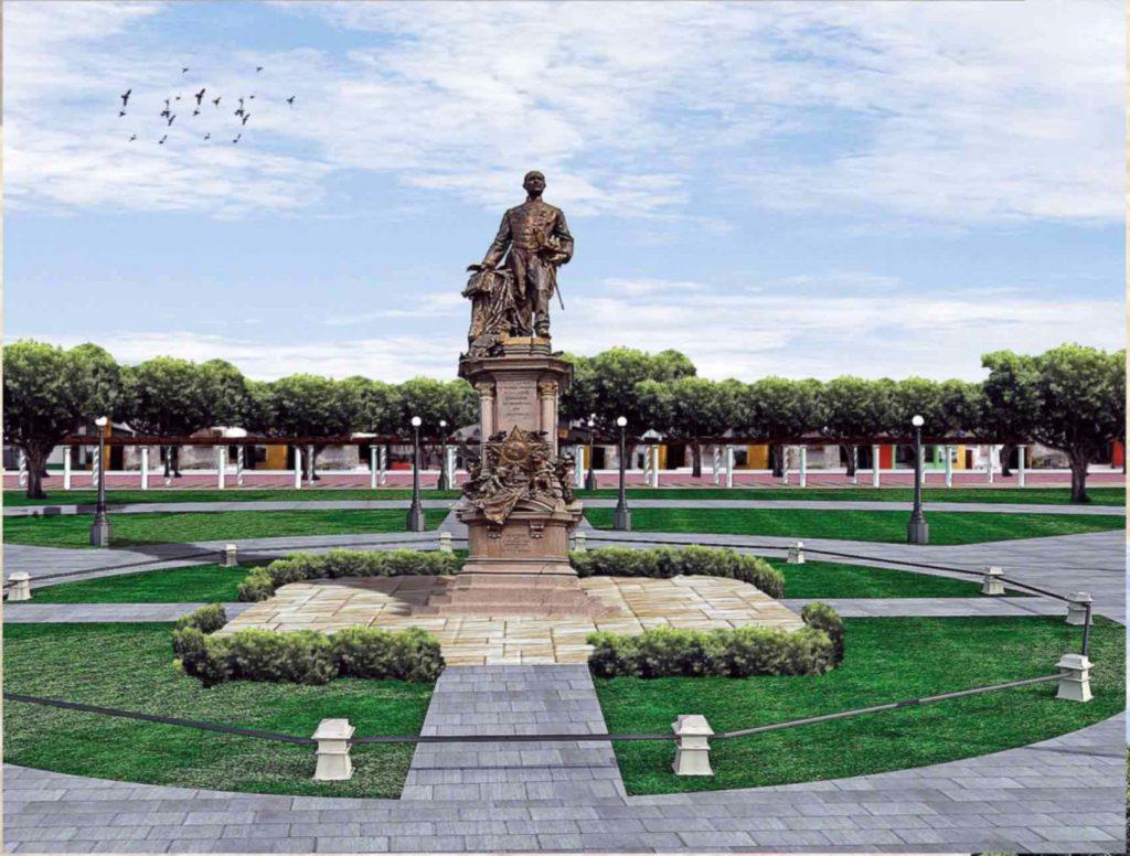 Monumento à Província Tenreiro Aranha