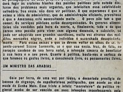 Interventoria Federal do Amazonas