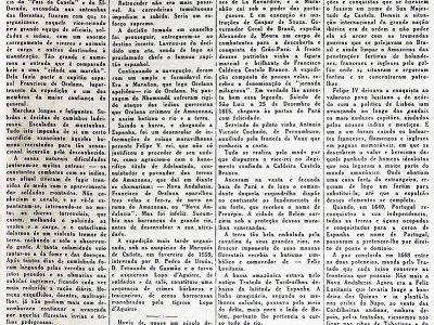 Gonçalo Pizarro e a 1ª Expedição ao Amazonas