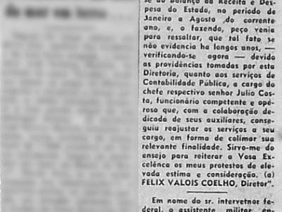 Grêmio Literário Araújo Filho