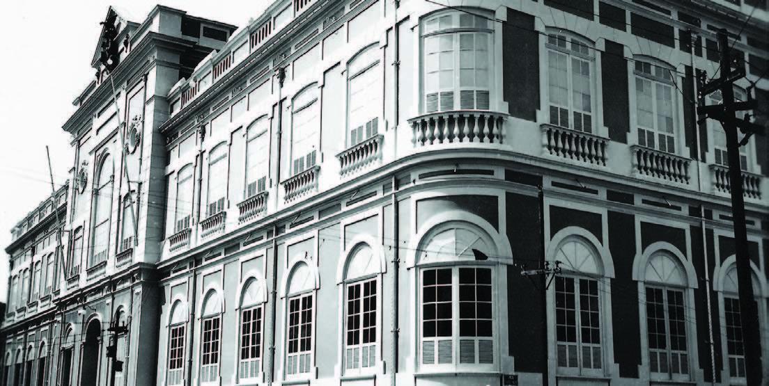 História da Biblioteca Pública do Estado do Amazonas