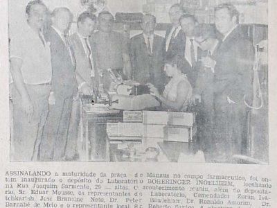 Inauguração do Depósito do Laboratório Boheringer