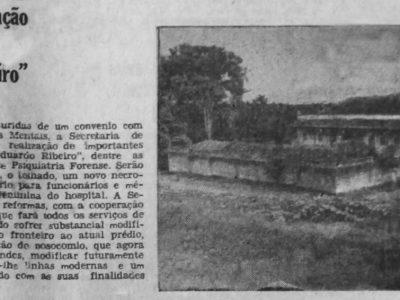 Reforma no Hospital Colônia Eduardo Ribeiro