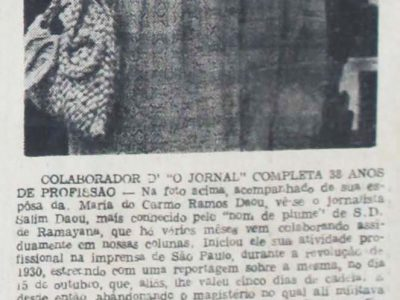 Salim Daou comemora 38 Anos de jornalismo