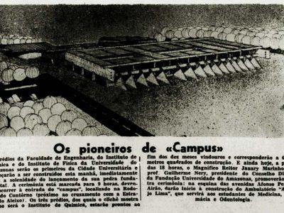 Os primeiros prédios da Cidade Universitária