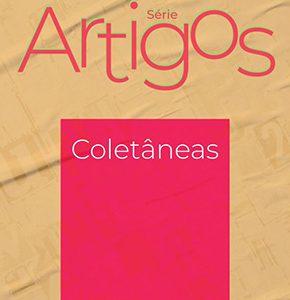 Série Artigos: Coletâneas